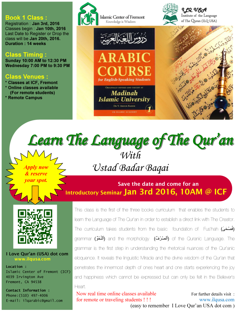 Learn The Language of The Qur'an   Islamic Center of Fremont
