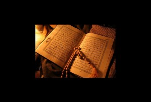 Dars Tafseer-e-Quran after maghrib @ Islamic Center of Fremont | Fremont | California | United States